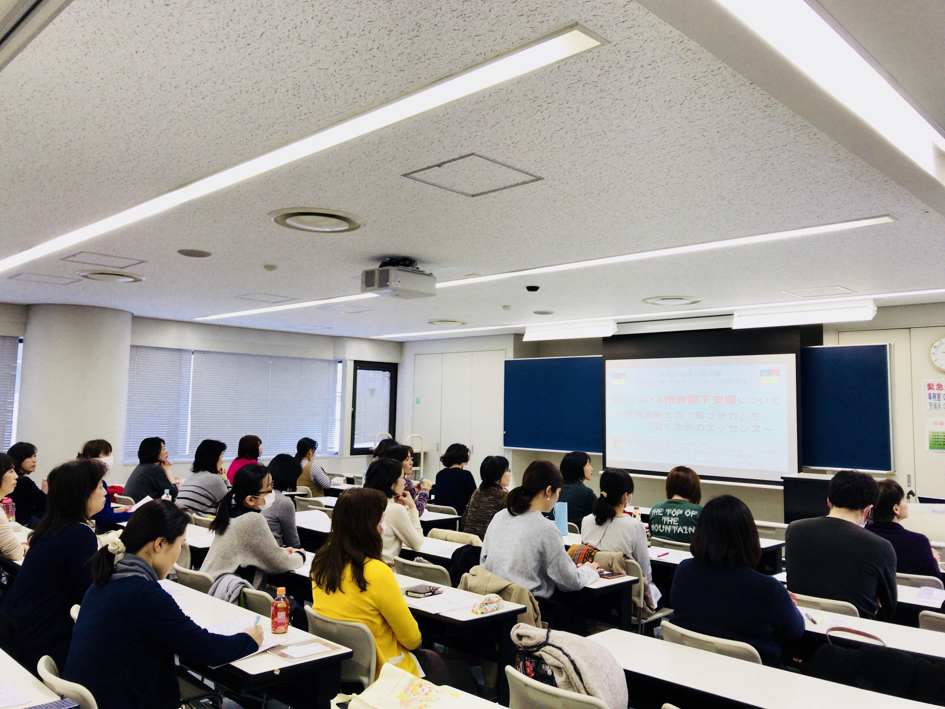 2018.2.24栄養士会③.jpeg