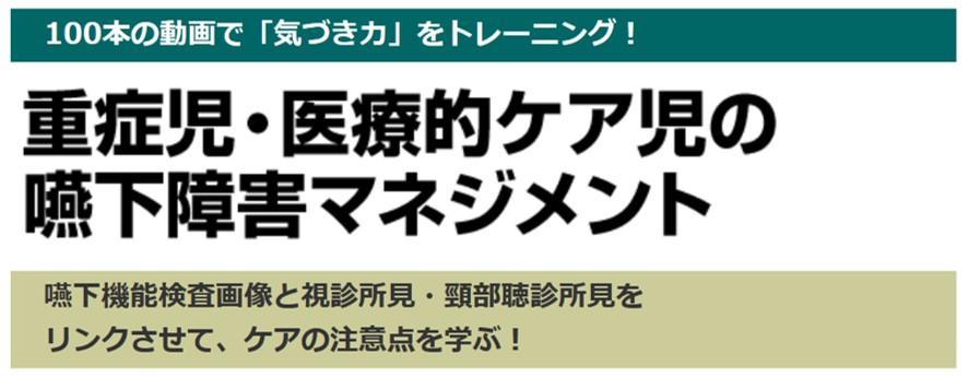 2018.6.1日総研案内.jpg