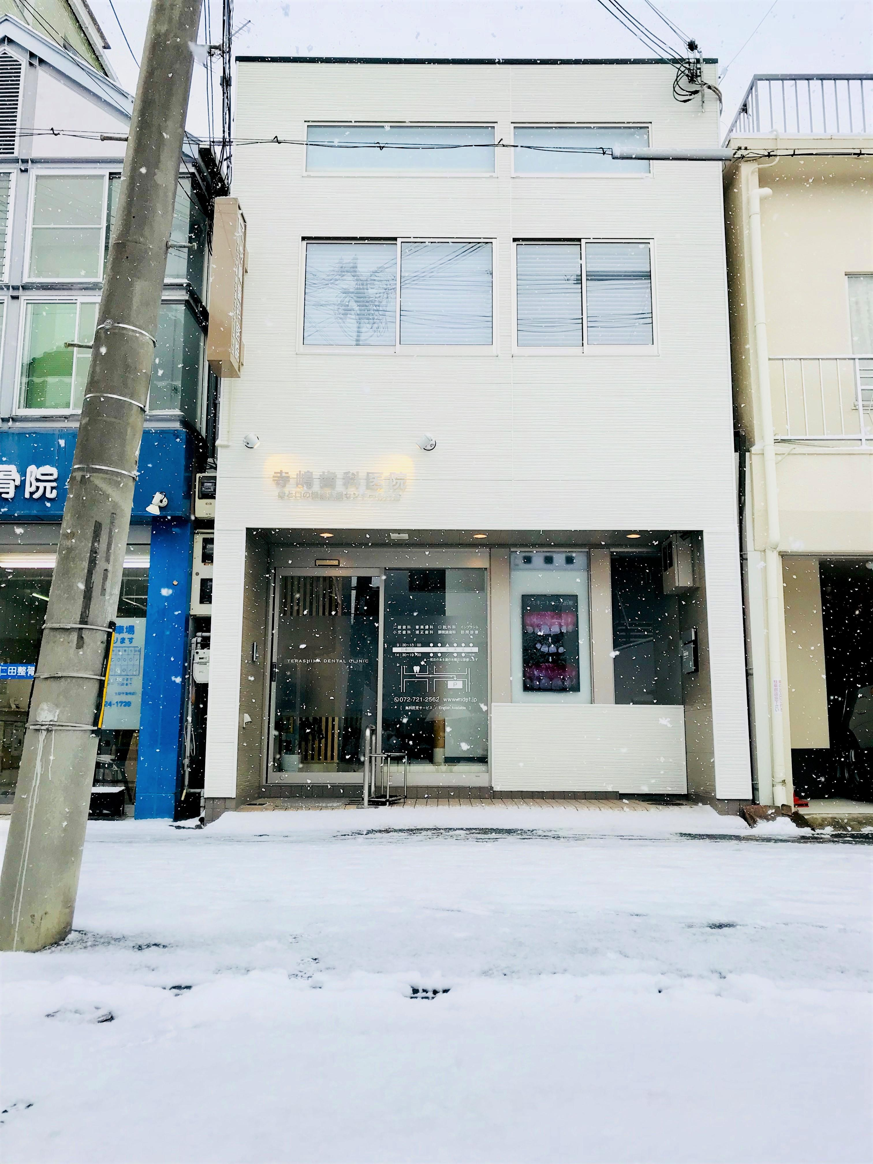 2018.1.27池田保健所④.jpeg