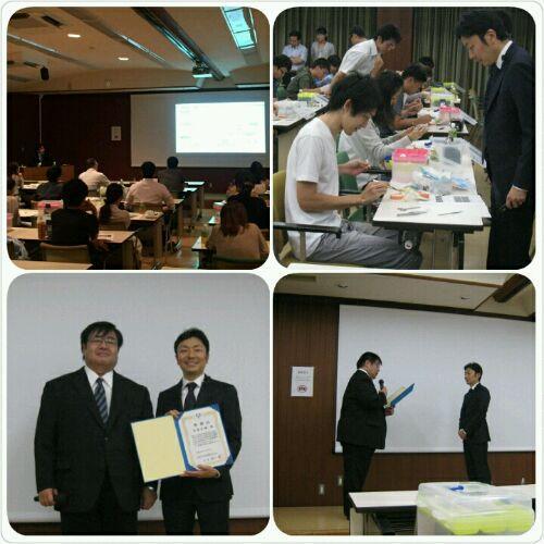 阪大同窓会で講演してきました