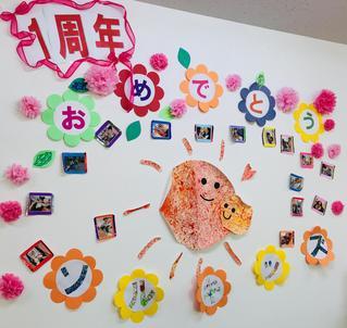 【北海道出張1日目】重症児デイサービス、北海道歯科医師会館に訪問してきました。
