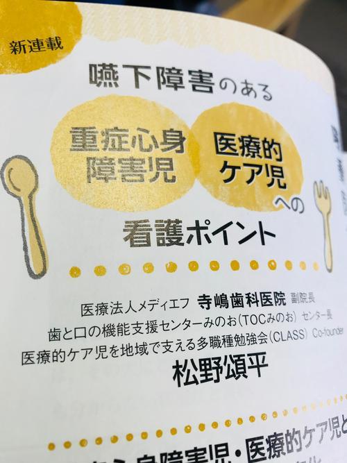 2018.4.9日総研①.JPG
