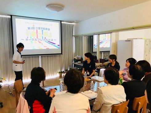 【広島ひまわり歯科】介護予防教室『あっぷ』を開催しました。