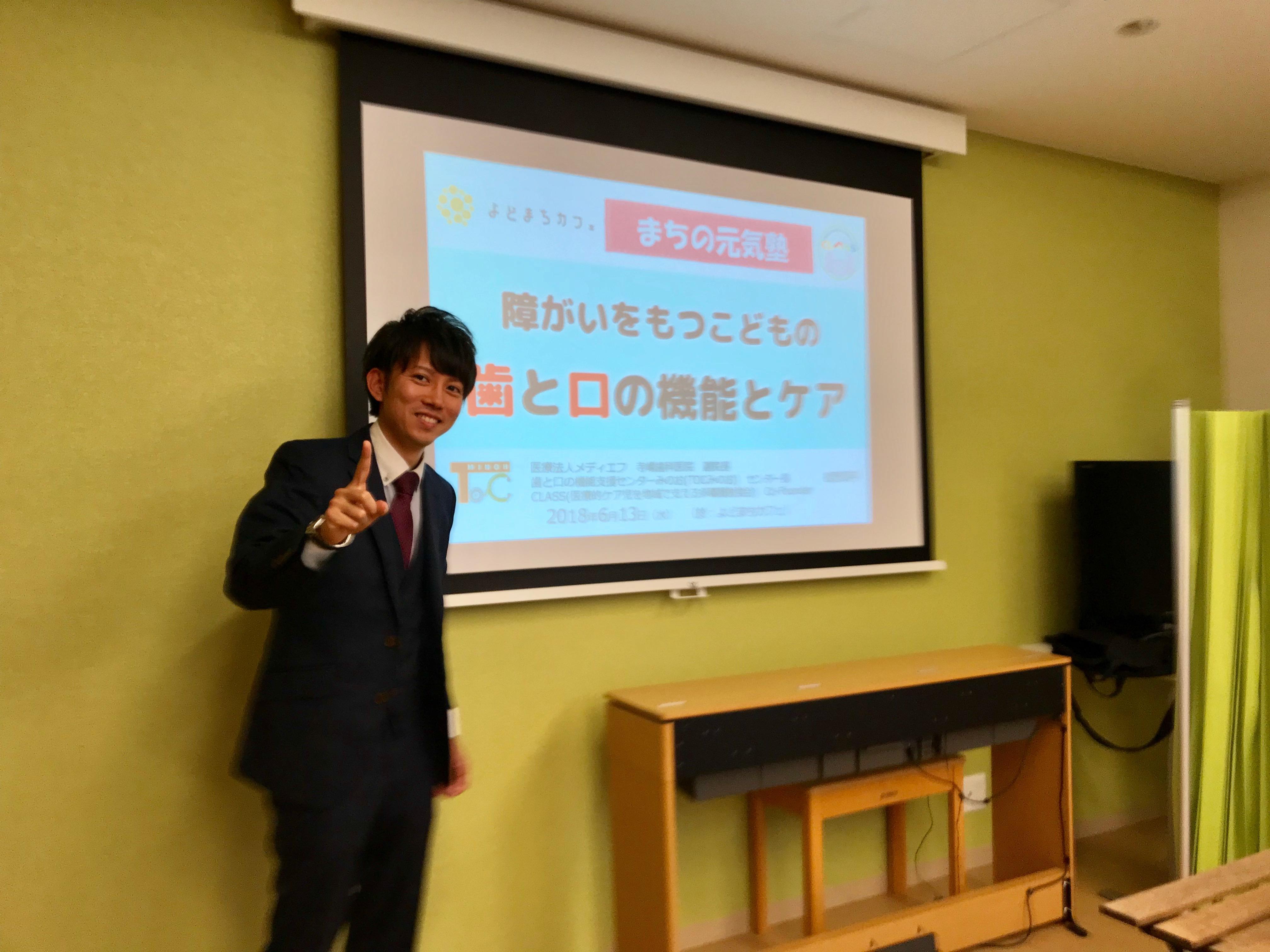 2018.6.13よどまち②.JPG