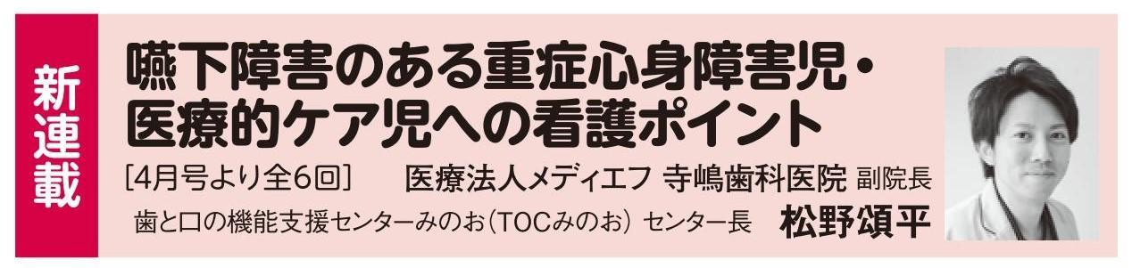 2018.2.13連載パンフ①.jpg