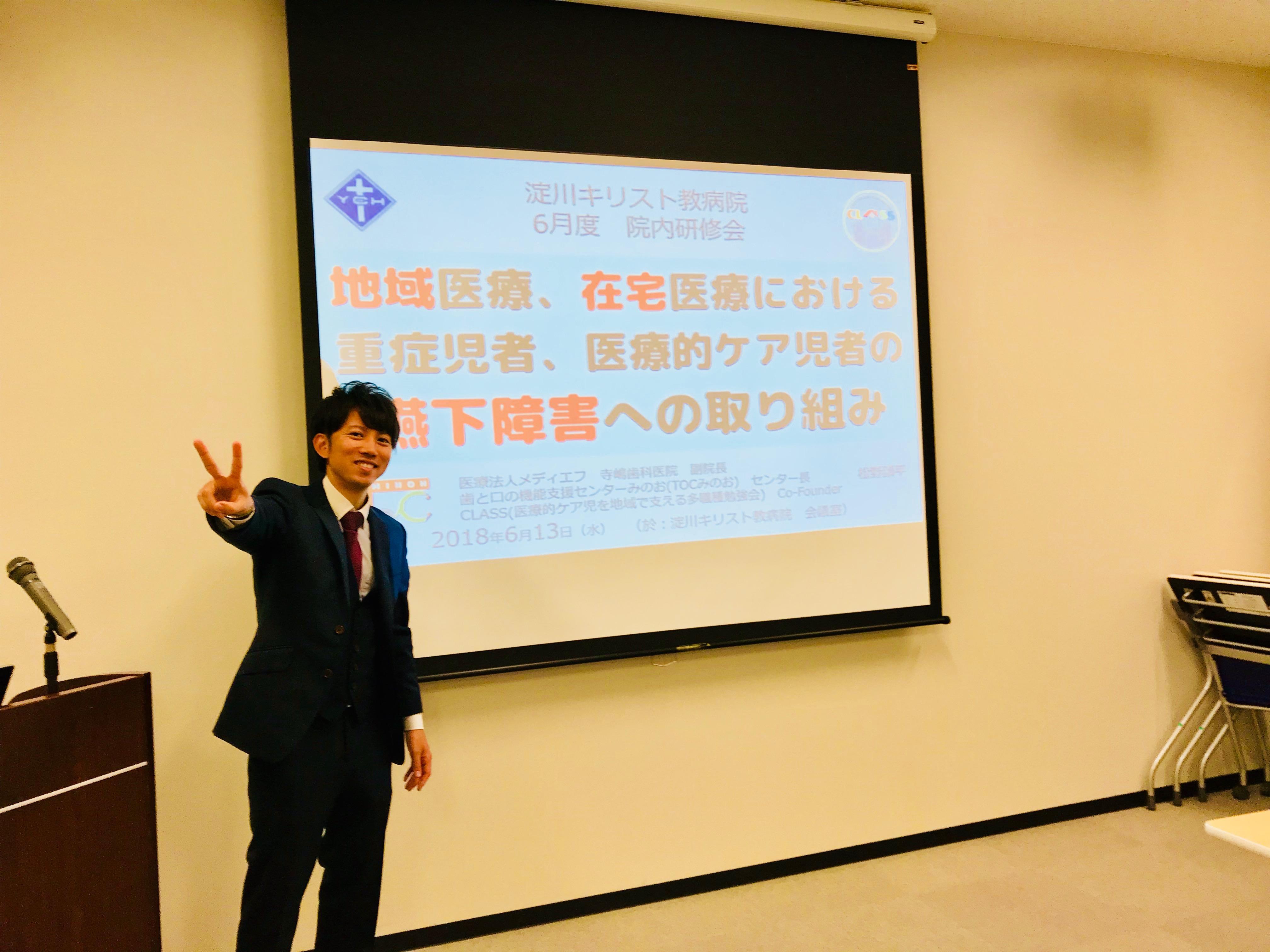 2018.6.13よどまち⑤.JPG