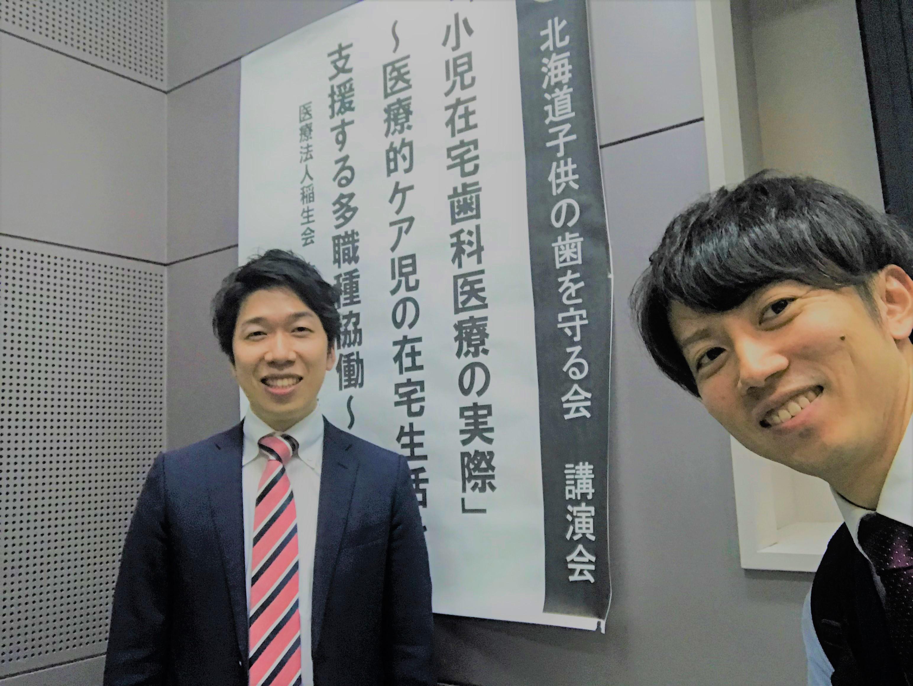 2018.4.21札幌⑧.JPG