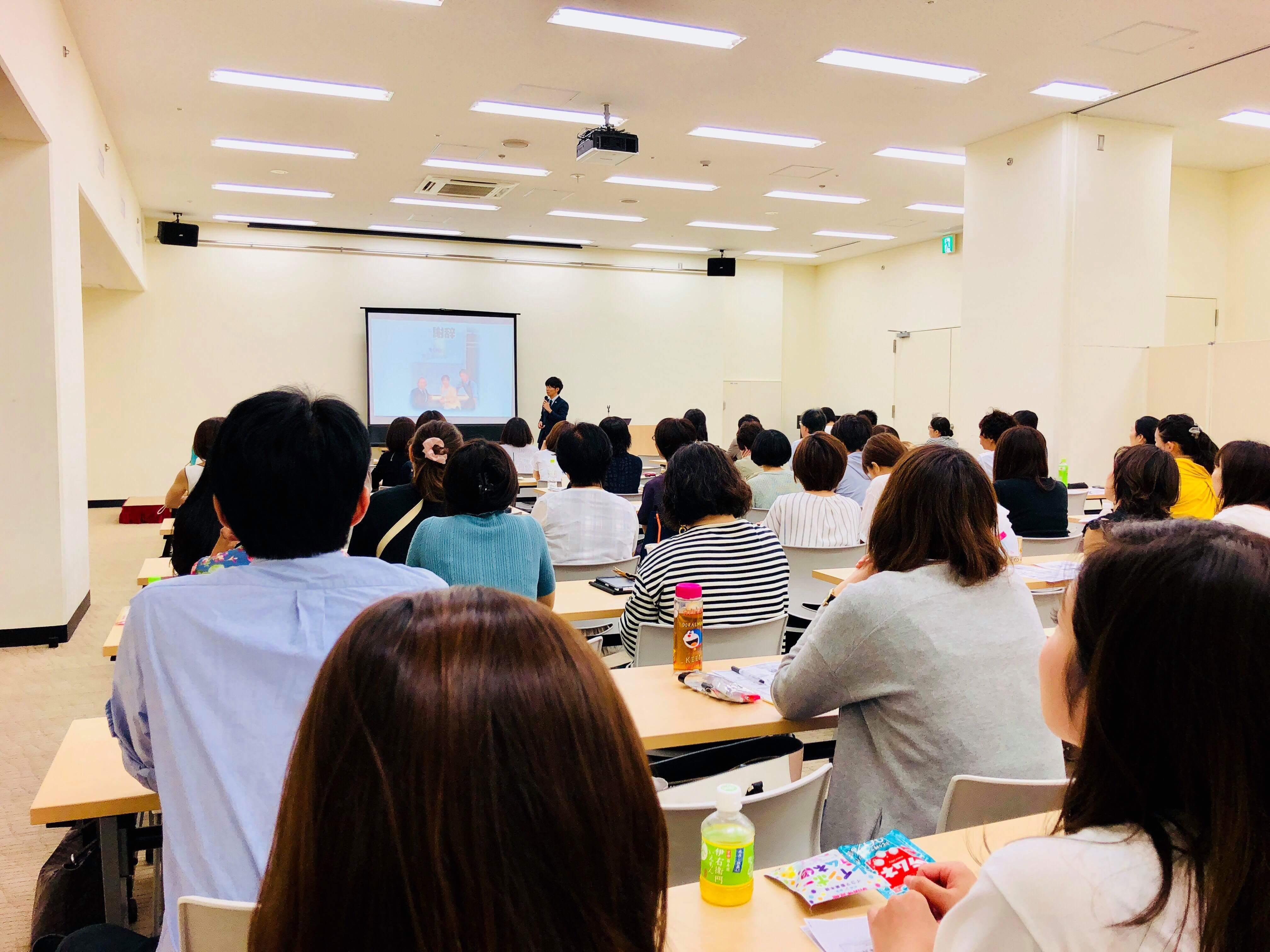 2018.8.25ゼロヒャク③.JPG