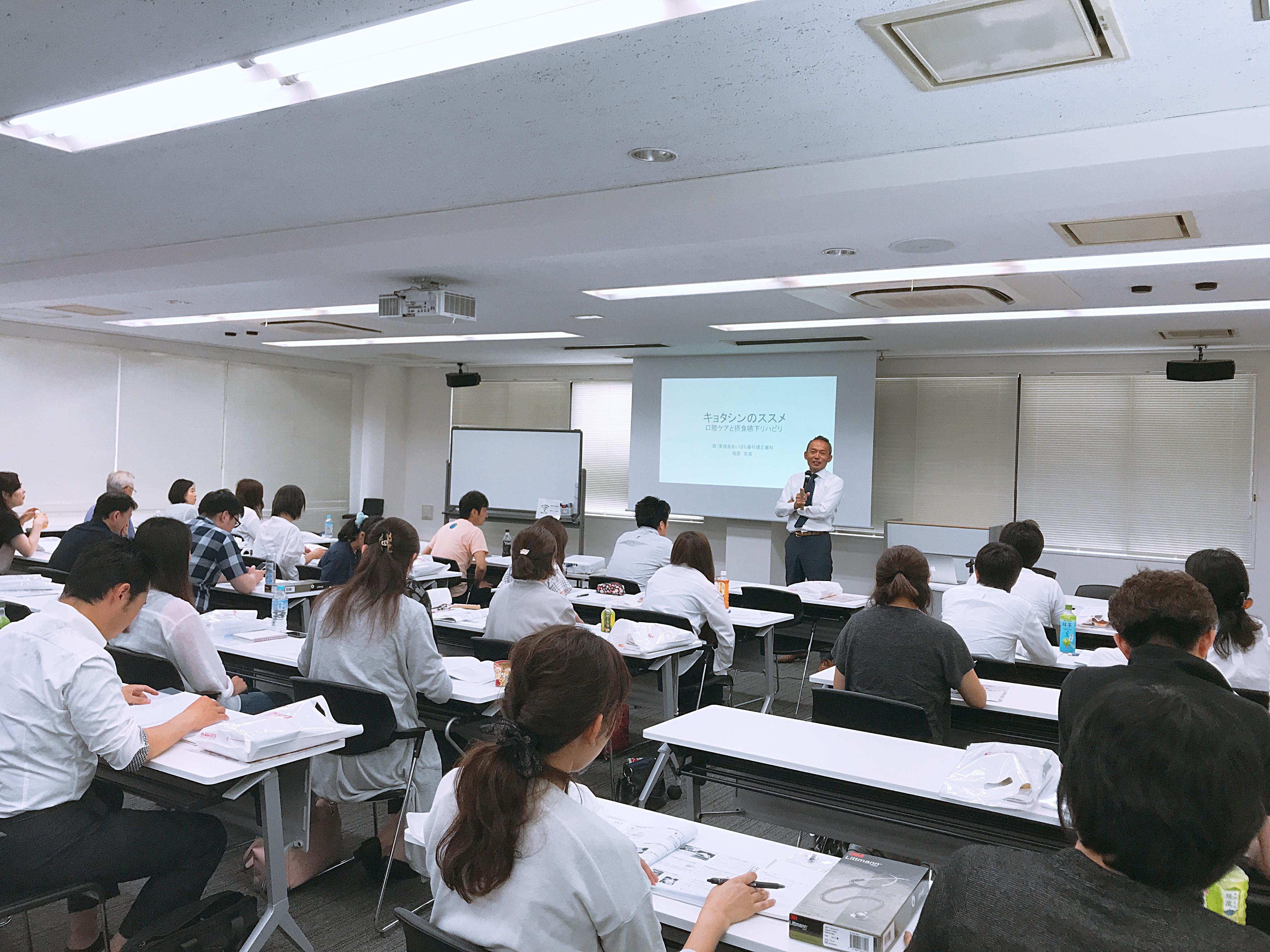 2018.7.29キョタシン東京②.JPG