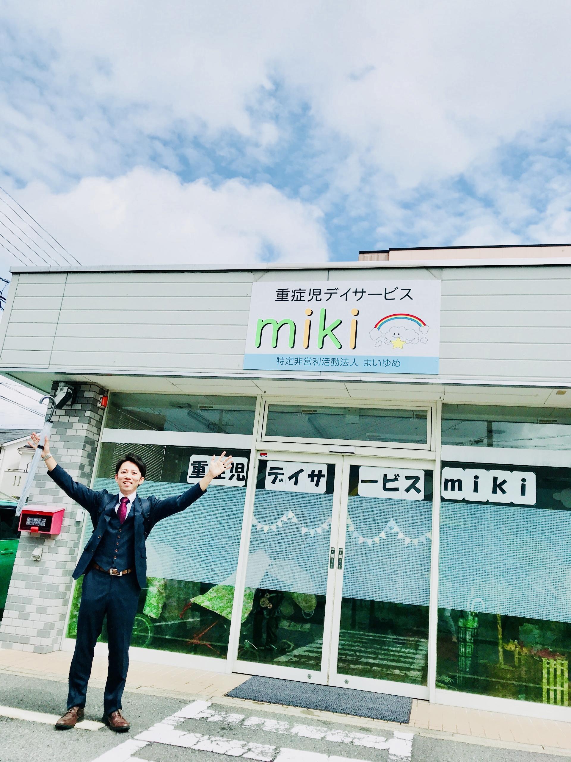 2018.7.8名古屋2日目①.jpg