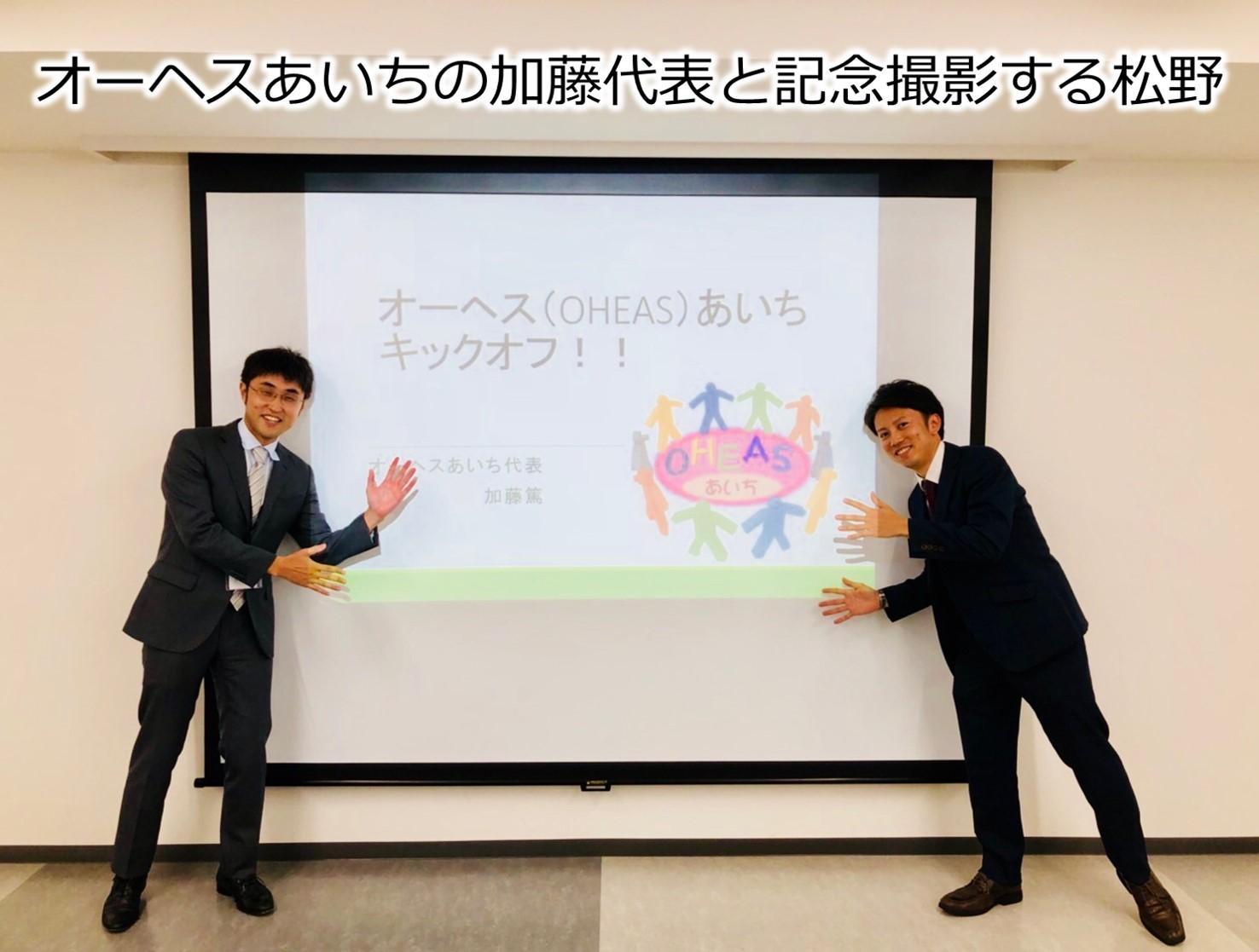 2018.7.8名古屋2日目⑤.JPG