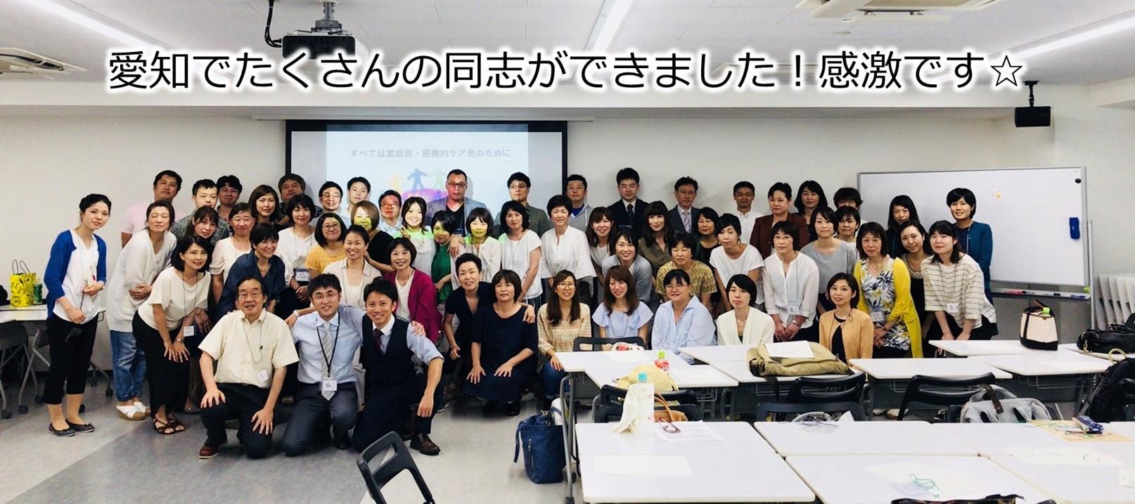 2018.7.8名古屋2日目⑩.JPG