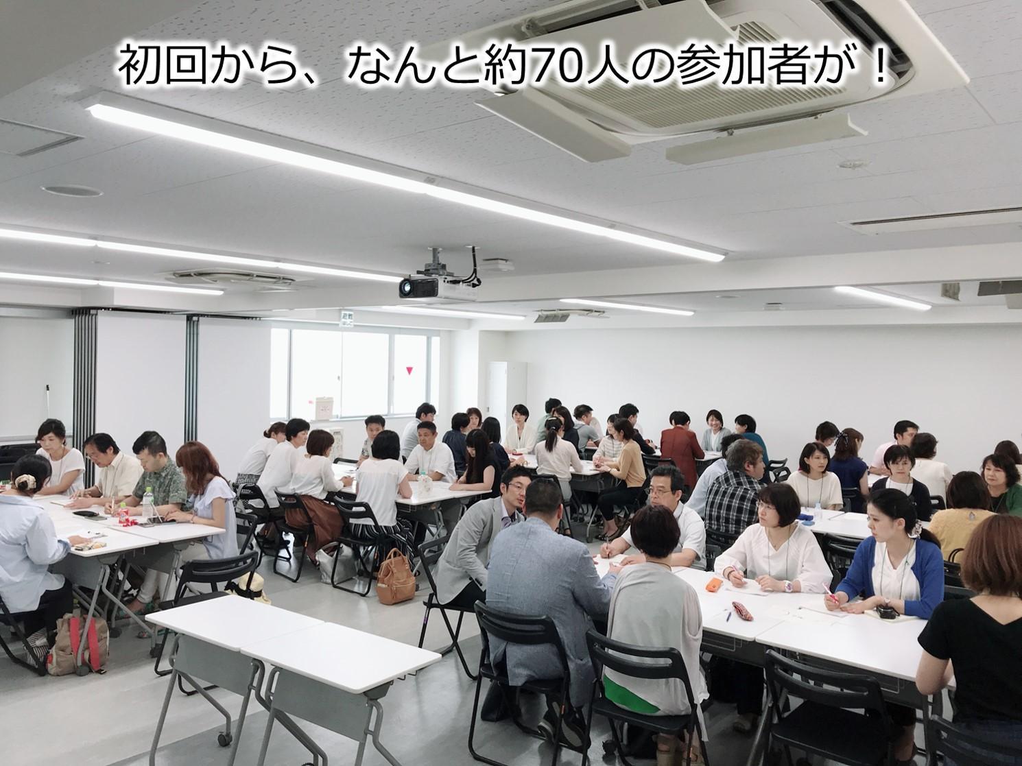 2018.7.8名古屋2日目⑦.JPG