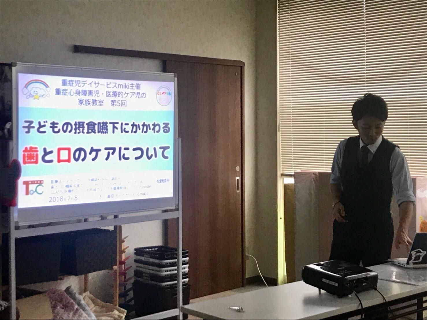 2018.7.8名古屋2日目④.JPG
