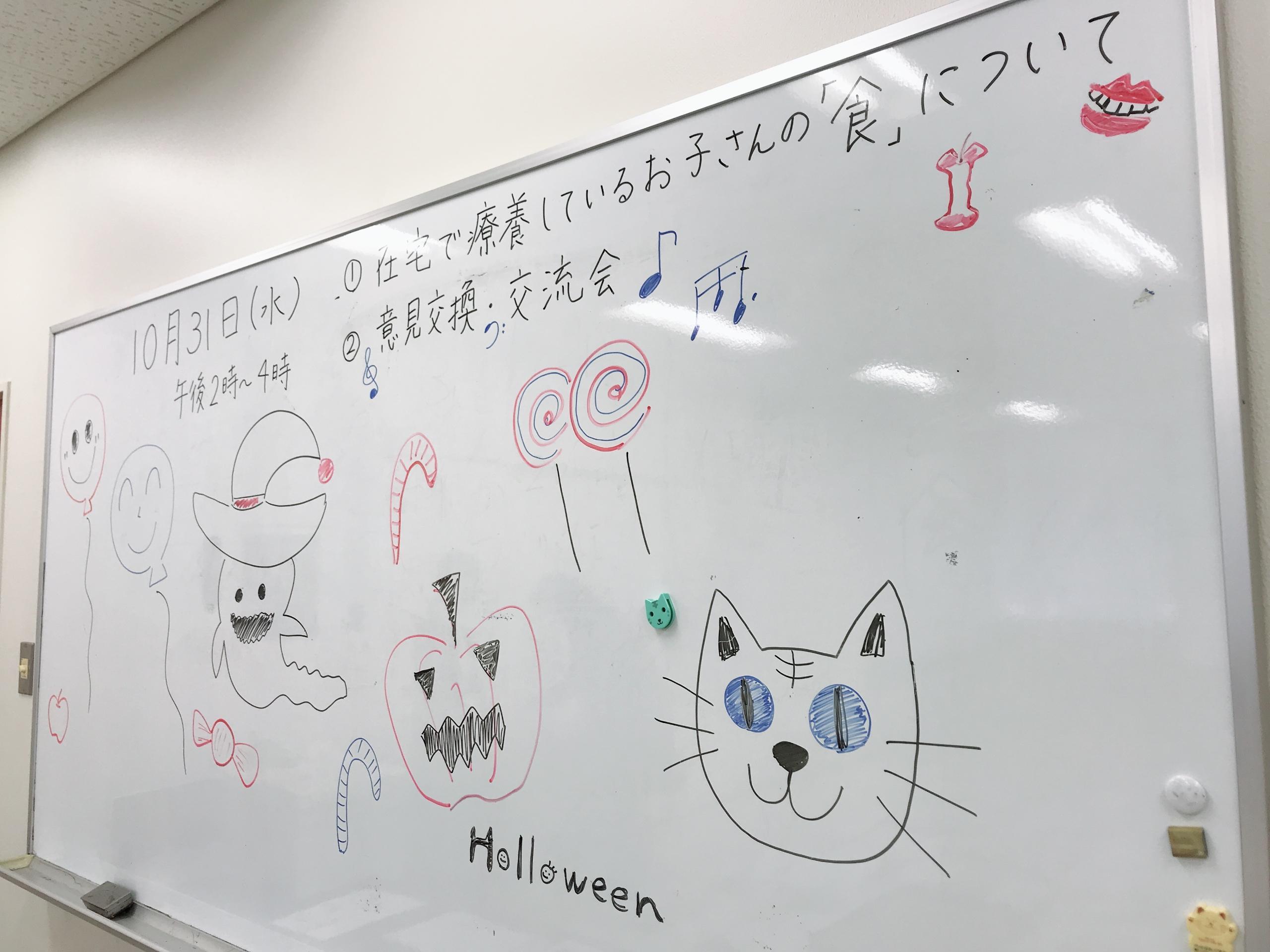 2018.10.31保健所ハロウィン2.JPG