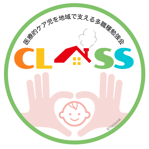 CLASSロゴ確定版.png