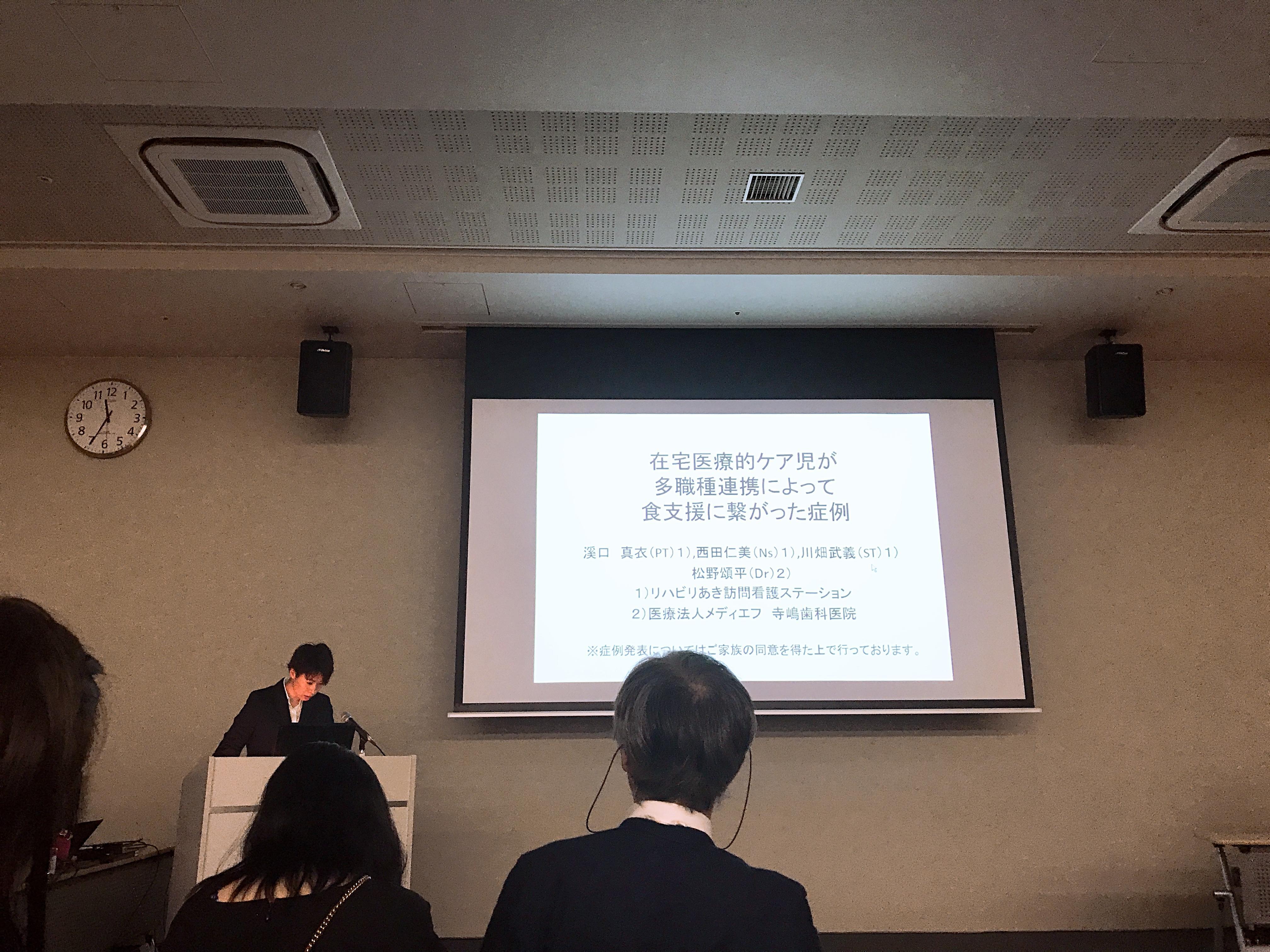 2018.9.9嚥下学会①.JPG