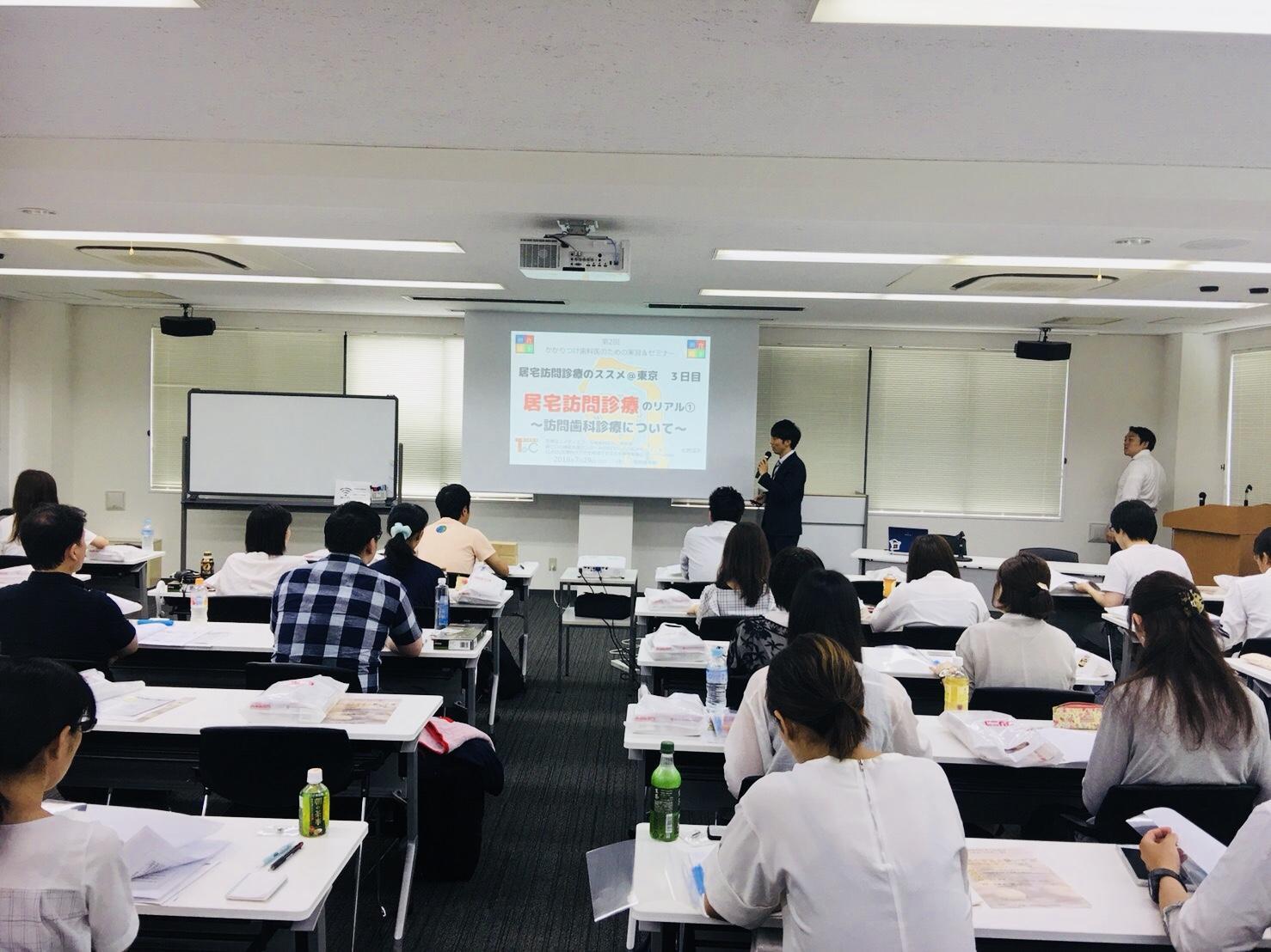 2018.7.29キョタシン東京④.jpg