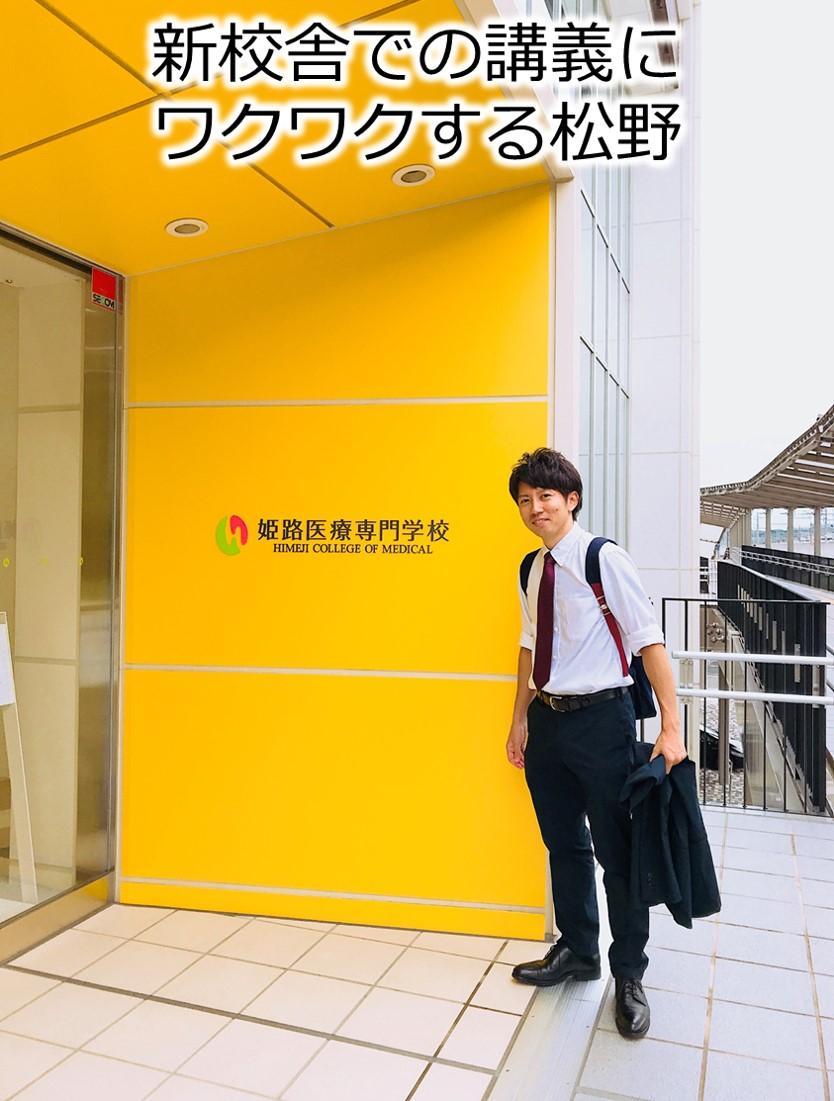 2018.9.14姫路ST①.jpg