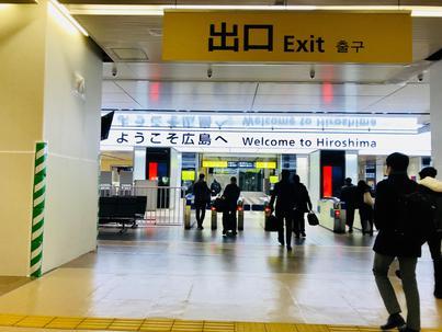 今日は広島県にて訪問診療&摂食嚥下外来でした。