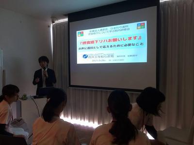 広島県ひまわり歯科にて研修会を実施しました。