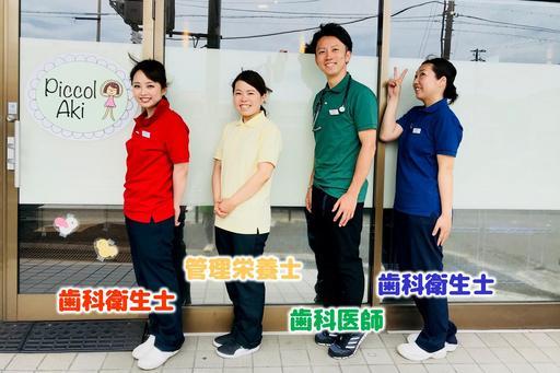 児童デイサービス『Piccolo』にて歯と口の機能支援プログラム(TOP)を実施しました。
