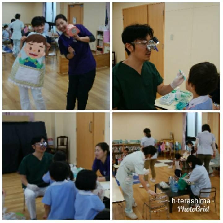 牧落こども園の歯科健診2018!