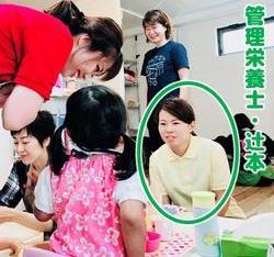 【様々なニーズに寄り添える小児在宅医療を目指して】7月から管理栄養士がTOCみのおメンバーに加わりました!