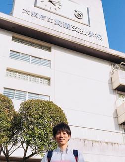 箕面支援学校看護師研修に参加してきました。