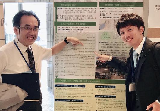 第8回日本小児在宅医療支援研究会@神戸にて、口演発表してきました。