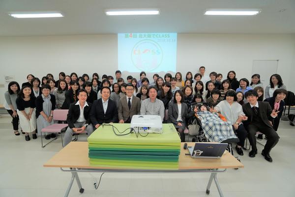 『第4回 北大阪でCLASS』開催!! ~医療的ケア児を地域で支える多職種勉強会~