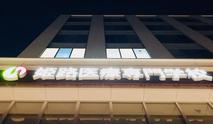 【姫路医療専門学校 言語聴覚士専科】学生講義2日目