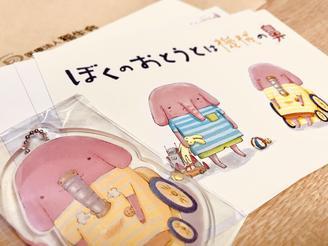 母校の小学校に絵本を届けました。