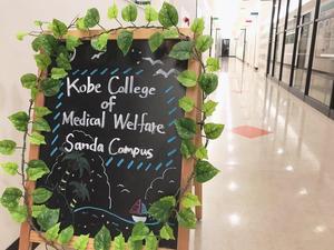 神戸医療福祉専門学校・言語聴覚士科にて学生講義