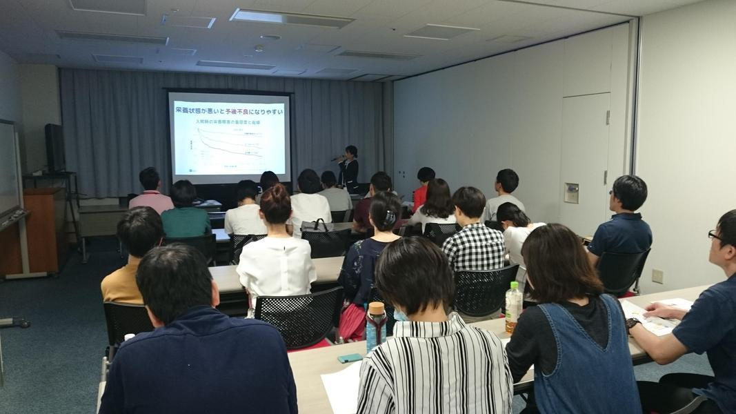 兵庫言語聴覚士会 阪神北ブロック勉強会にてお話しました。