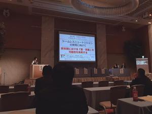 第14回大阪NST研究会にて講演してきました。