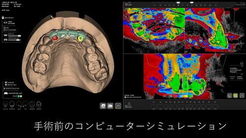 スライド2_サイズ変更.JPG