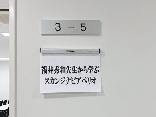 S__47333432.jpg
