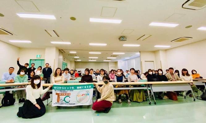 『第7回北大阪でCLASS(医療的ケア児を地域で支える多職種勉強会)』に参加しました。