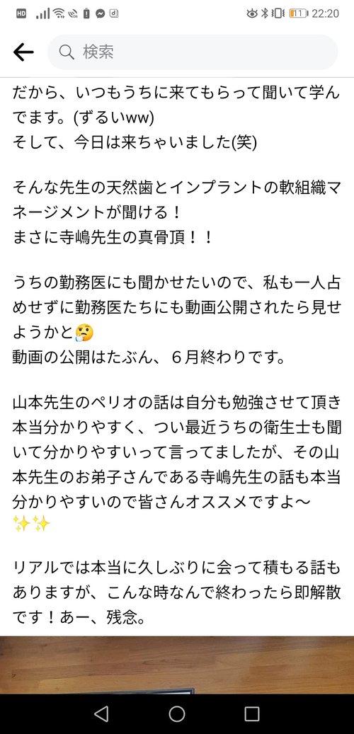 Screenshot_20210614_222057_com.facebook.katana.jpg
