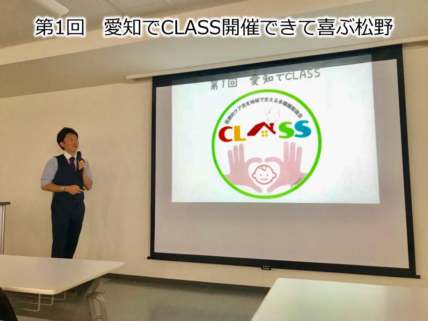 2018.7.8名古屋2日目⑥.JPG