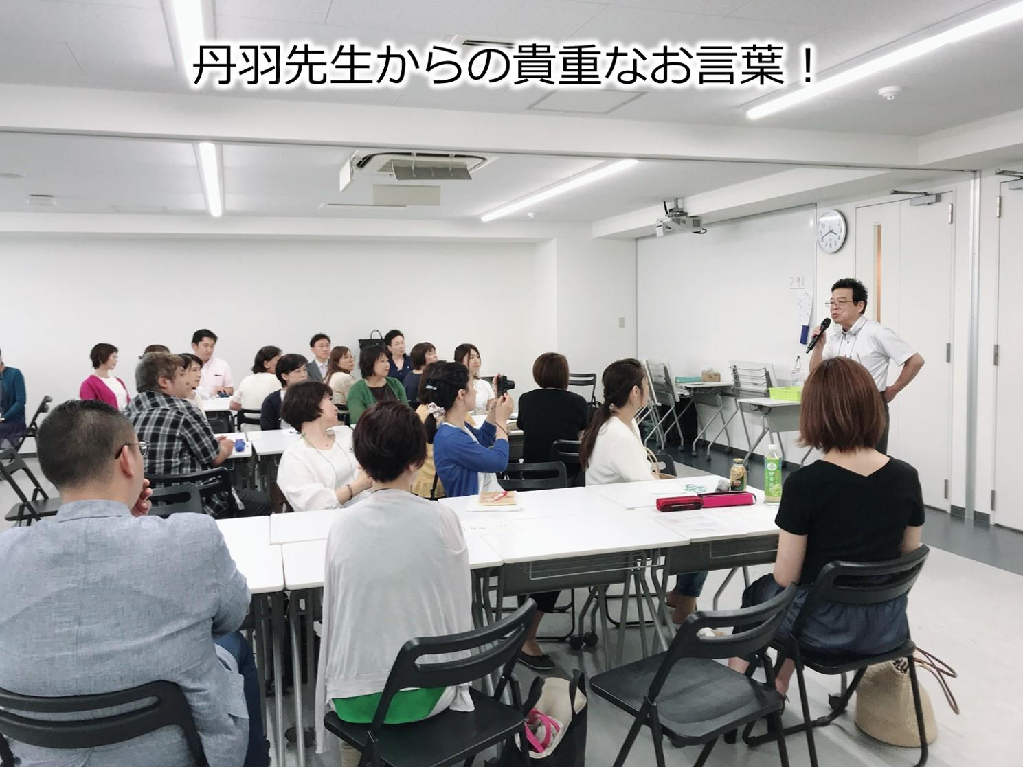 2018.7.8名古屋2日目⑨.JPG