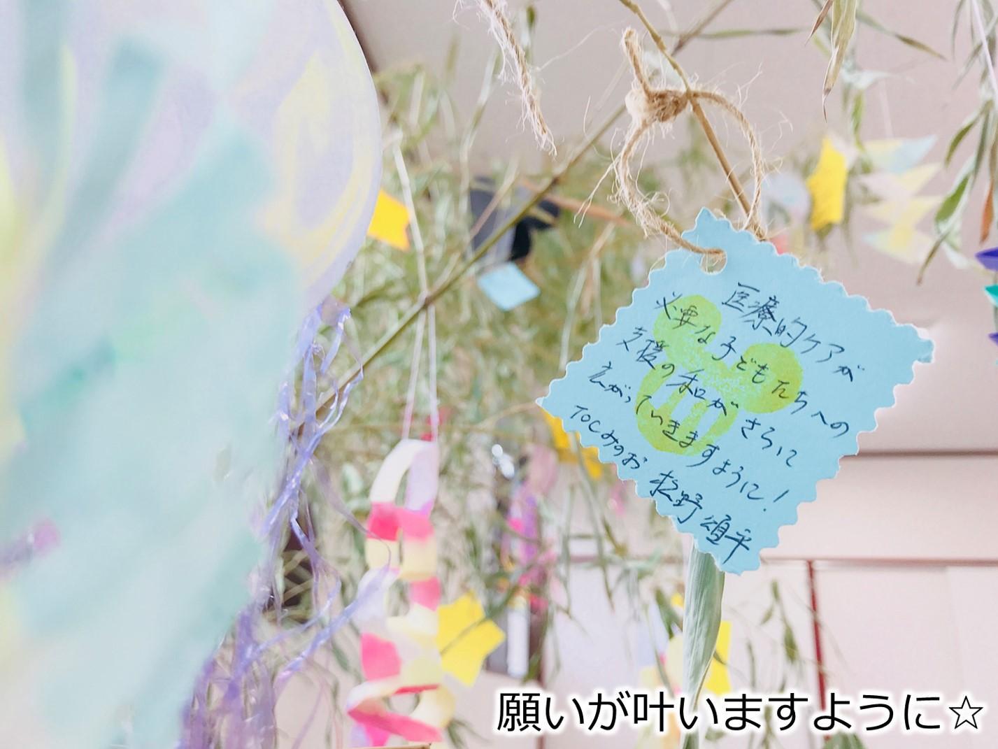 2018.7.7miki②.jpg
