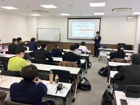 2019.2.17キョタシン大阪3.jpg