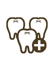 その他の歯科治療